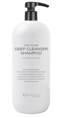 Deep Cleanser